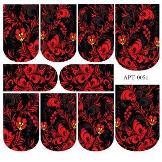 Слайдер-дизайн для ногтей № 0051