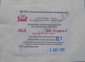 Закваска Углич-С