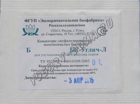 Закваска Углич-Л