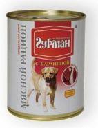 Четвероногий гурман МЯСНОЙ РАЦИОН для собак с бараниной (850 г)
