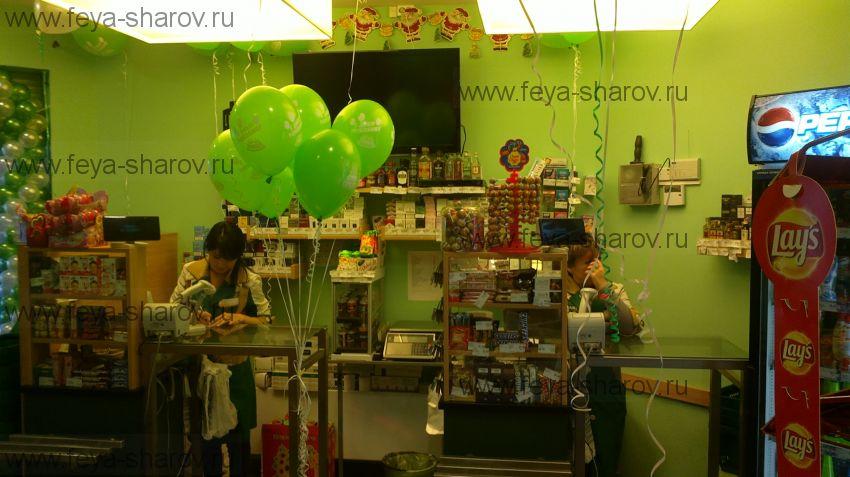 Магазин Кнакер (день рождения магазина)