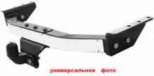 Фаркоп Bosal LUX, тяга 1.5т., пластина нерж. сталь