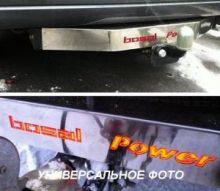 Фаркоп Bosal VFM Power, тяга 1.5т, короб нерж. сталь, подсветка