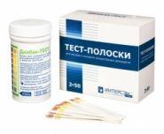Тест-полоски Клиндезин Экстра / упак. 100 шт