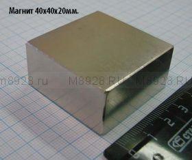 магнит 40х40х h20 N35