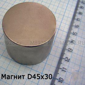 Магнит диск 45х30мм. неодимовый N38 (85кг)