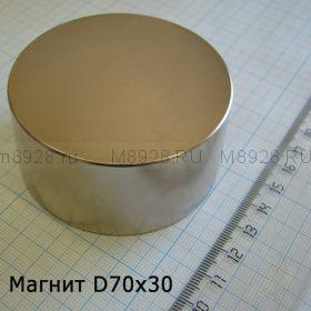 Магнит 160кг диск 70х30мм (160кг.)
