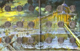 Коллекция монет 70 лет Победы в Великой Отечественной Войне 1941-1945 годов(18 монет)