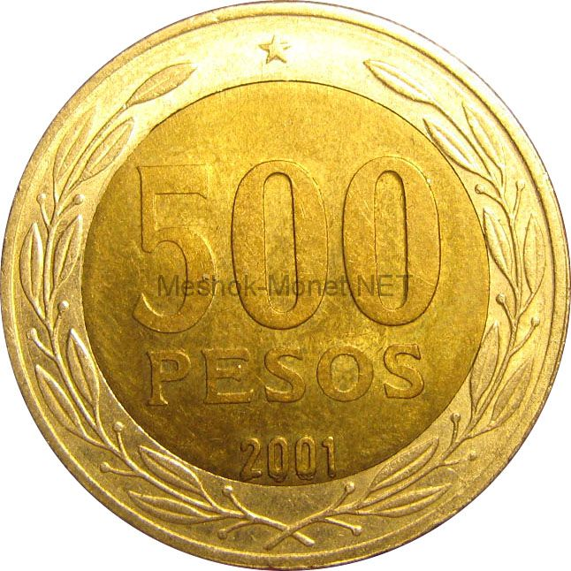 Чили 500 песо 2001 г.