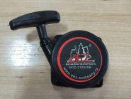 Стартер ручной подходят для бензокосы типа ELMOS EP 25-28   010045B
