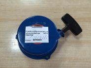 Ручной стартер подходит для мотокультиватора КРОТ  010017(В)