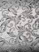 Шторная ткань 150-52