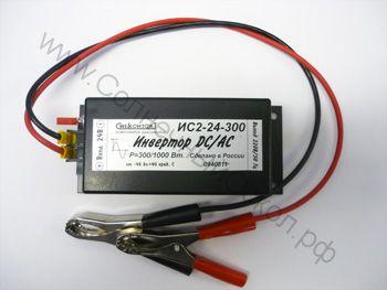 ИС2-24-300 инвертор DC-AC