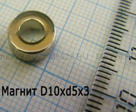 Магнит с отверстием (кольцо) D10x d5x h3мм.