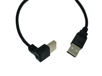 Кабель USB Орбита BS-381 (штекер USB - штекер USB угловой) 1,5м