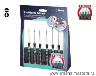 Набор отверток для электронщиков WERA Kraftform Micro + стойка 2035/6 A