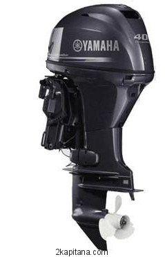 Лодочный мотор Yamaha (Ямаха) F 40 FEDS