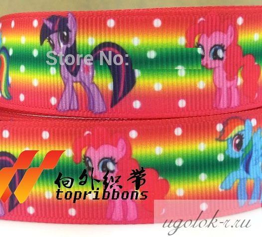 Радужные пони
