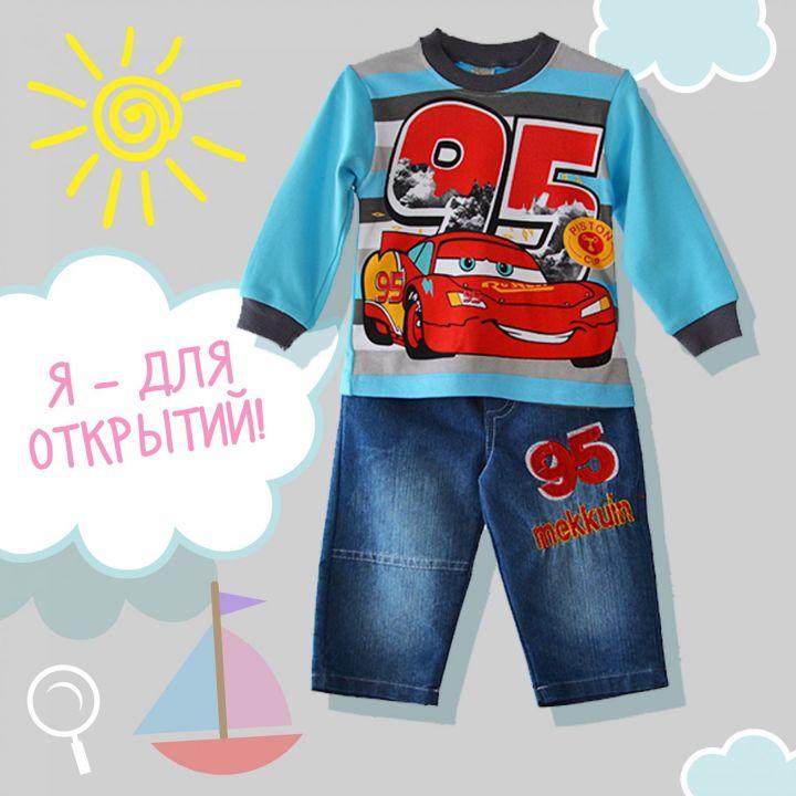 Костюм Happy Boy (джемпер + джинсы)