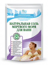 """""""fito косметик"""" Соль для ванн Натуральная мертвого моря (500гр)"""