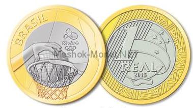 Бразилия 1 реал 2015 - Баскетбол. XXXI летняя Олимпиада в Рио-де-Жанейро 2016