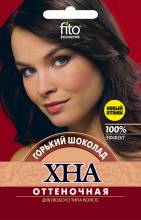 "Хна оттеночная ""Горький Шоколад"" 25г"