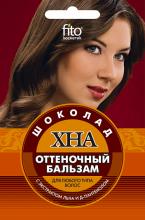 """""""Оттеночный бальзам Хна"""" ШОКОЛАД с экстрактом льна и Д-пантенола, 50мл"""