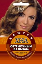 """""""Оттеночный бальзам Хна"""" КАШТАН с экстрактом льна и Д-пантенола, 50мл"""