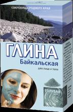 Глина голубая Байкальская, 100 гр