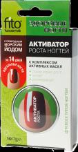 """Активатор роста для ногтей """"Здоровые ногти"""", 10 гр."""