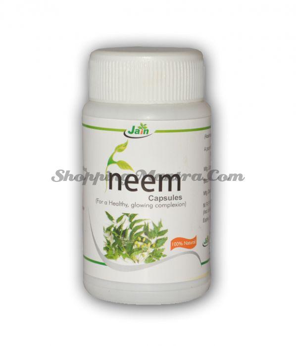 Ним пищевая добавка для здоровья кожи Джайн Аюрведа / Jain Ayurvedic Neem Capsules