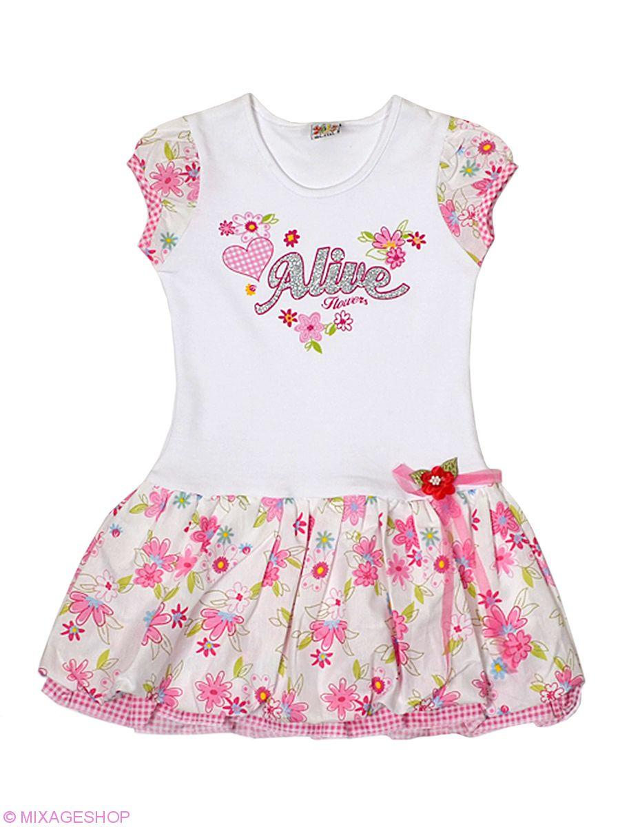 Чудесное летнее платье с коротким рукавом в цветочек
