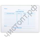 Бланк Товарный чек (пачка 100 шт)