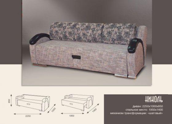 Диван-кровать Николь шаговый