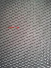 Сетка в бампер, Ромб, алюминий, 100 х 25см