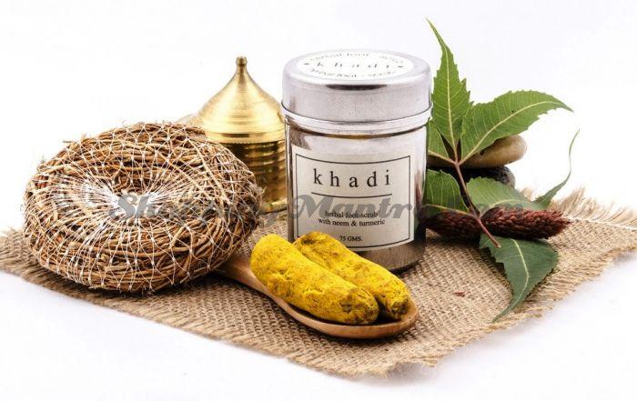 Скраб для ног с ним и турмериком Кхади / Khadi Herbal Foot Scrub with Neem&Turmeric
