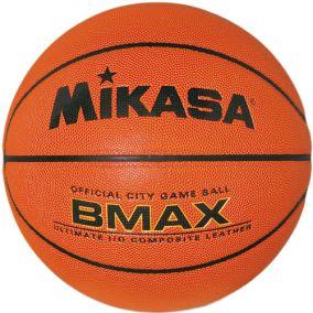 Баскетбольный мяч Mikasa BMAX