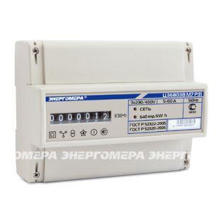 Счетчик ЦЭ 6803 В 1 380В 10-100А M7 P31 калибровка