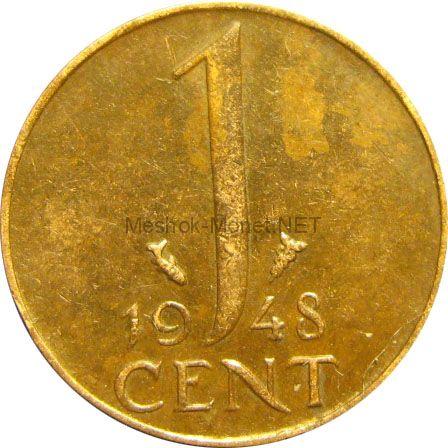 Нидерланды 1 цент 1948 г.