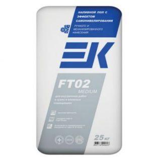 Наливной пол EK FT02 Medium ( 25 ru )