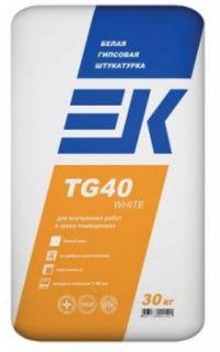 Штукатурка гипсовая ЕК ТГ-40 белая (ЕК TG-40 white) 30 кг