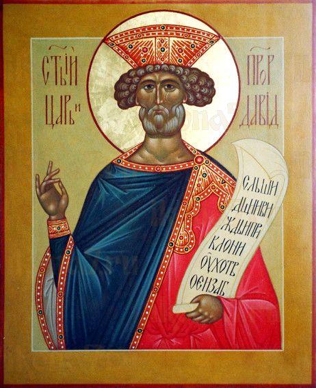 Давид, царь (рукописная икона)
