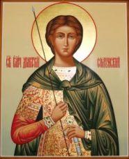Икона Дмитрий Солунский (рукописная)