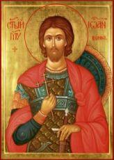 Икона Иоанн Воин (рукописная)