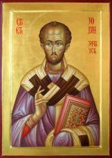 Икона Иоанн Златоуст (рукописная)