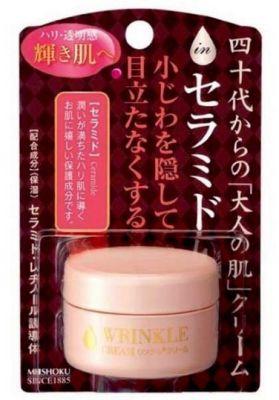 Лифтинг-крем для глаз и губ Meishoku Wrinkle