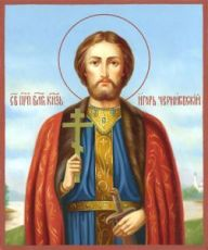 Икона Игорь Черниговский (рукописная)