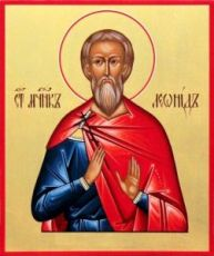 Икона Леонид Коринфский (рукописная)