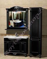 """Гарнитур мебели в ванную комнату """"Руссильон PROVENCE-100 черное дерево"""""""