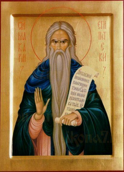 Икона Макарий Великий (рукописная)